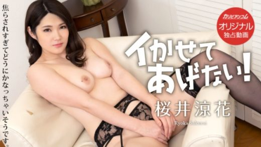 Passionate under water sex features Japan beauty