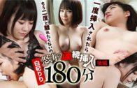 Riri Shiraki 白杞りり – Japanes Girl Huge Boobs Get Bouncing