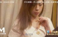 林思妤 – She's A Berry Sexy Taiwanese Girl