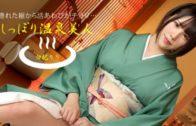 Riri Shiraki 白杞りり – Japan Slutty foolin around with her
