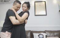 Soft Bondage For Busty China MILF