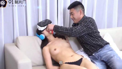 Super Asses of HongKong Girl