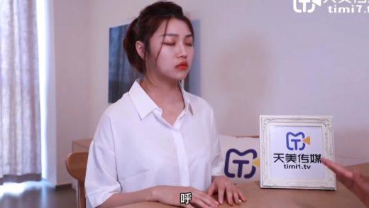沙美辰 - New porn hd free with Taiwanese pornstar