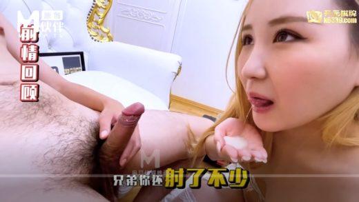 深名美惠 - Taiwanese pussy dick porn