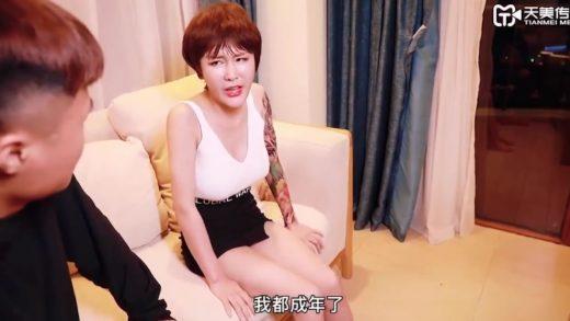 Anal sex with Hongkong pornstar