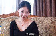 China vampire porn videos