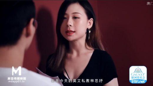 Free Taiwanese porn movies