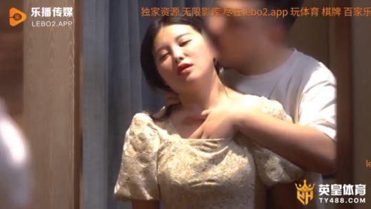 Gangbanged Taiwanese Virgin
