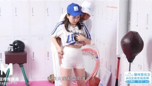porn videos of teens from China