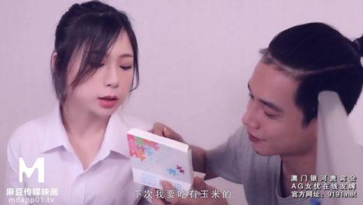 林思妤 - workout porn videos with Taiwanese pornstar