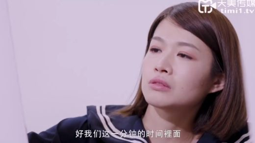 Have Sex with Cute Chinese Schoolgirl