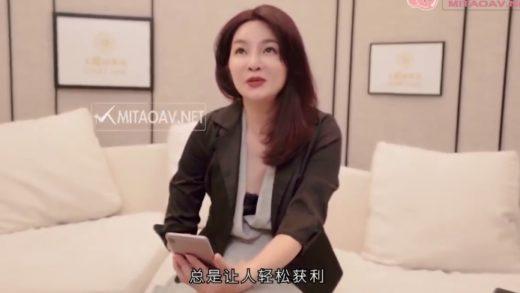 Hongkong mother son incest porn videos