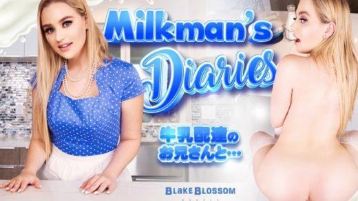 VR - Blake Blossom - vr porn bdsm