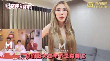big nipples porn videos of Chinese pornstar