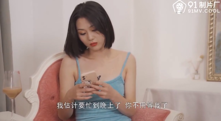 porn compilation videos with Chinese pornstar