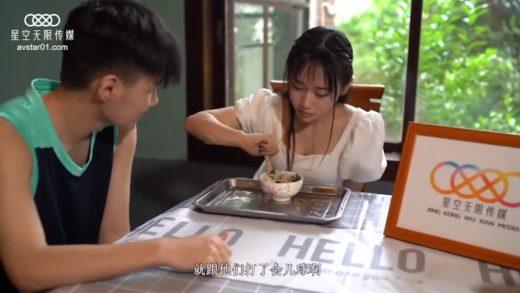 porn hard core videos with China pornstar