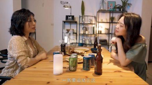 three way lesbian porn with Taiwanese pornstars