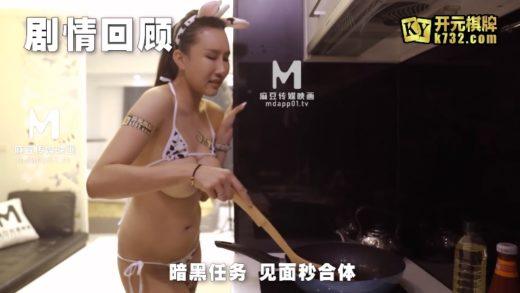 wet pussy porn videos of China pornstar