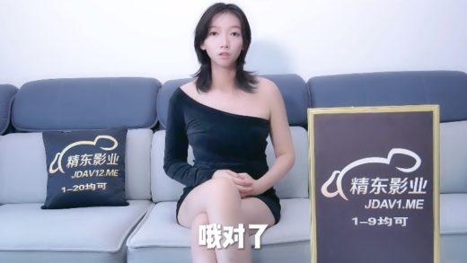 China teachers porn videos
