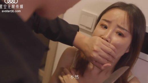 Chinese adult breastfeeding porn videos