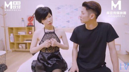 Hongkong best friends mom porn videos