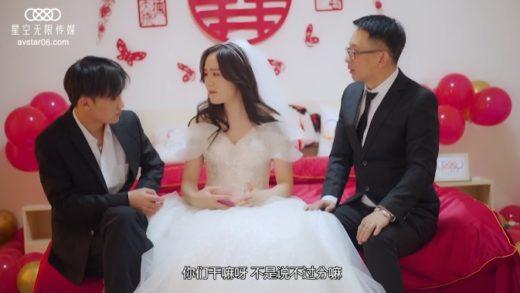 Free China Porn 2022