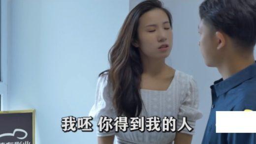 Free Taiwan porn movie