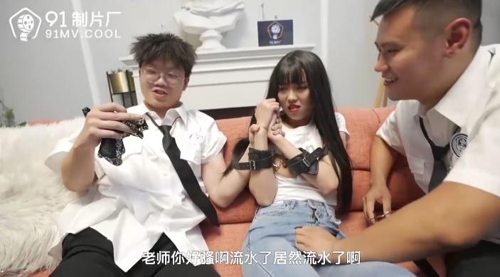 Free Taiwan sex movie