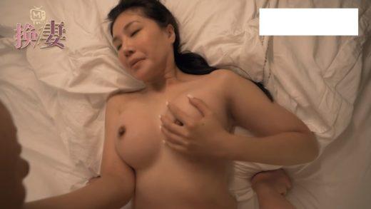 Taiwanese pussy