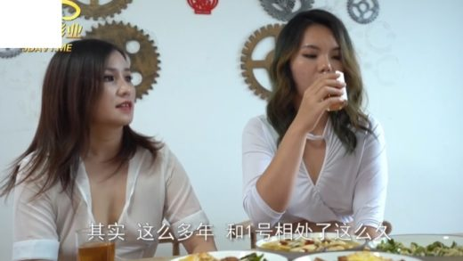 Free Taiwanese Porn Videos Collection (10-19-2021)