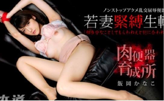 JAV Collection Porn Videos (10-02-2021)
